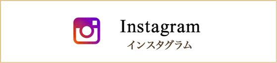 リナッシェレ Instagram